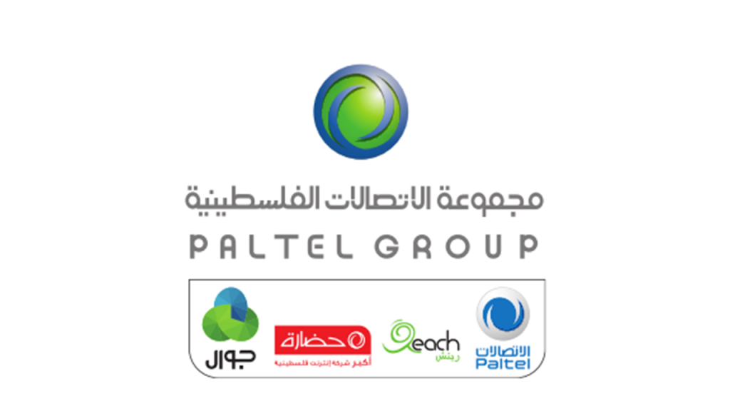 Paltel Group Foundation PSD - Netketabi