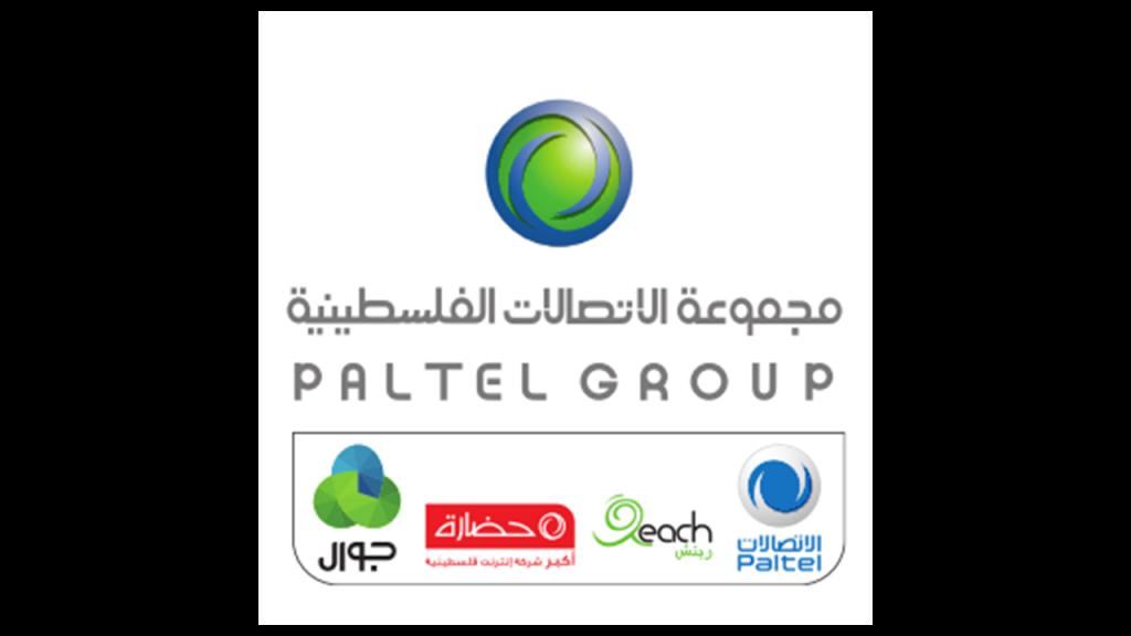 Paltel Group Foundation