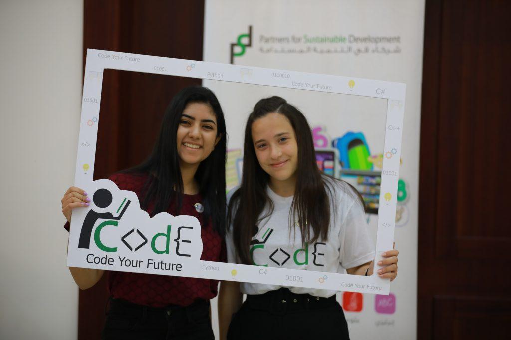 iCode code Your Future