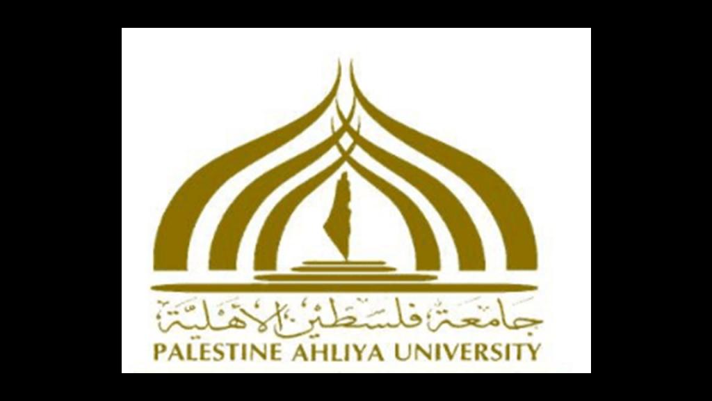 Palestine Ahlya University